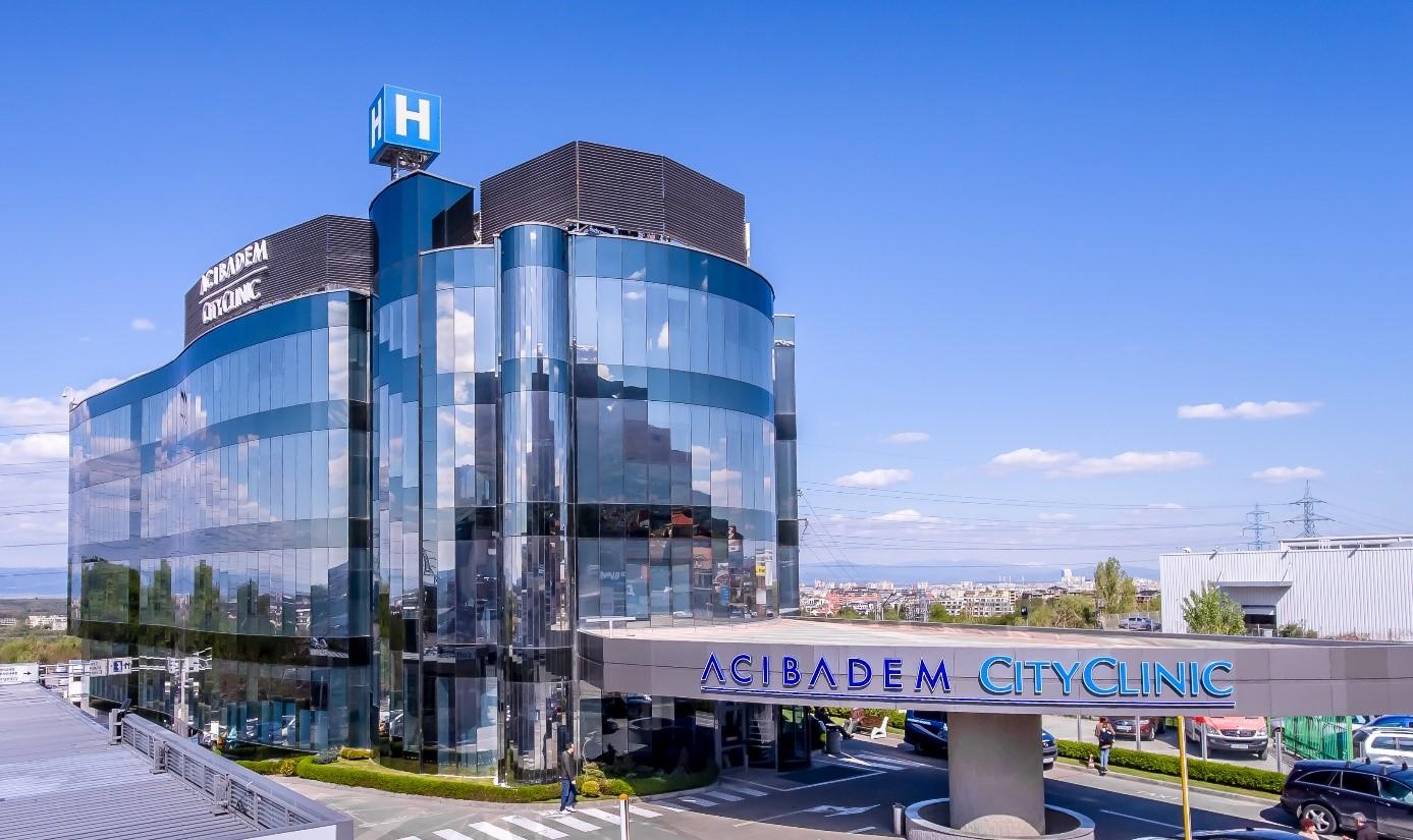 Acibadem City Clinic Cardivascular Center