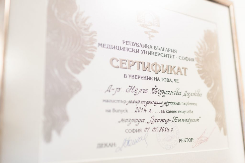 Dr. Nelly Dilkova Certificate